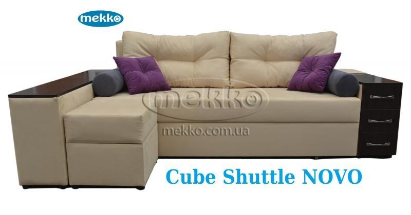 Ортопедичний кутовий диван Cube Shuttle NOVO (Куб Шатл Ново) ф-ка Мекко (2,65*1,65м)  Гірник-10